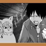 【鬼滅の刃漫画】伊黒小芭内と友達#417