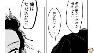 【鬼滅の刃漫画】 子供の頃に戻る 51