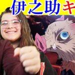 【海外の反応】無限列車編を観てからアニメを見始めたアメリカ人パパのリアクション 8話~14話【鬼滅の刃】