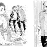 【鬼滅の刃漫画】 子供の頃に戻る #91