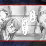 【鬼滅の刃漫画】伊黒小芭内と友達 955