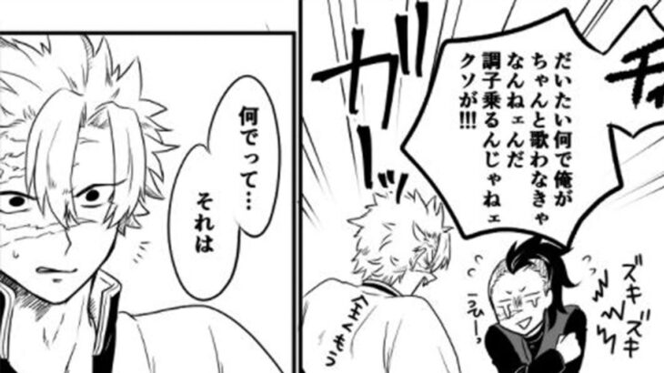 【鬼滅の刃漫画】伊黒小芭内と友達#957
