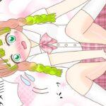 【鬼滅の刃】甘露寺蜜璃、制服でお出かけ【Demon Slayer】Kanroji Mitsuri (漫画 可愛い 女の子 イラスト アニメ 紅蓮華 炎 LiSA 鬼滅の刃2期遊郭編 同人 )