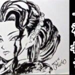 【女無惨様】筆ペン一発描き イラストメイキング動画【鬼滅の刃】【Demon slayer】Kimetsu No Yaiba│Kimutsuji Muzan