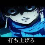 黒うさP Feat。初音ミク 千本桜。桜man。歌詞付き。 amv/mad #千本桜 #鬼滅の刃 #anime #桜man #黒うさp #アニメ #mad #amv