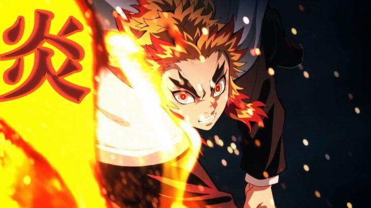 【MAD】鬼滅の刃 無限列車 × 炎