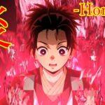 【MAD】炎 -ほむら- Homura LiSA Demon Slayer: Kimetsu no Yaiba 無限列車編【鬼滅の刃】【歌詞付き】