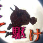 【MAD】鬼滅の刃×夜に駆ける YOASOBI【高画質】【1080p】