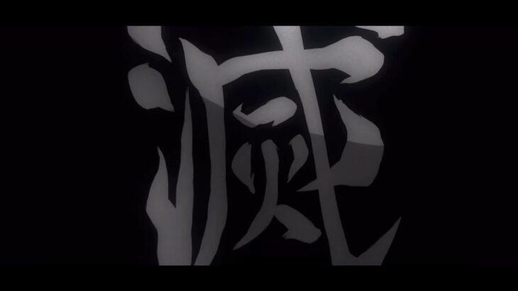 【MAD 무비】 귀멸의 칼날: 귀살대란… l 鬼滅の刃 l Demon Slayer: Kimetsu no Yaiba l 극장판 귀멸의 칼날: 무한열차 편