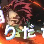 【MAD】【Ado 】踊×鬼滅の刃【歌詞付き】【高画質】