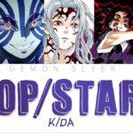 鬼滅の刃 【POP/STARS】鬼バージョン