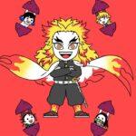 動く煉獄さん (ショートアニメ) – 鬼滅の刃   Rengoku-san short animation – Demon Slayer