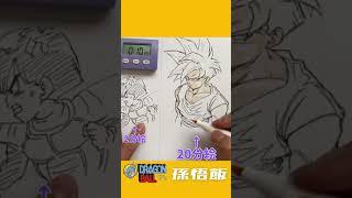 【ドラゴンボール】#Shorts 孫悟飯のイラストの描き方!20秒/2分/20分【DRAGON BALL】Drawing Gohan 20s/2m/20m Speed Challenge