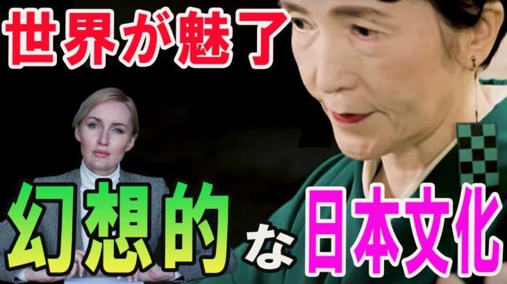 【海外の反応】衝撃!「劇場版鬼滅の刃」主題歌を日本の伝統楽器で奏でる動画が海外で話題!世界で絶賛の嵐!→海外「美しいし、幻想的!鳥肌がヤバイ!!」【Twitterの反応】
