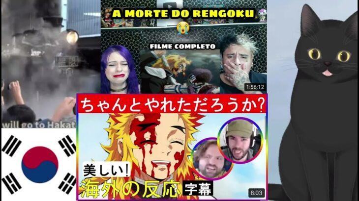 【海外のニュース】鬼滅の刃、アメリカの反応→韓国の現状→この人たちの涙の純度を知りたい!?