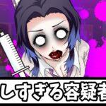 【アニメ】名探偵コナンばりの怪奇事件が起きた結果がカオスだったwwwwwww【GOAT】【Demon Slayer】