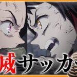 鬼滅の刃 第10話 アニメリアクション Demon Slayer Episode 10 Anime Reaction 原作未読 初見反応