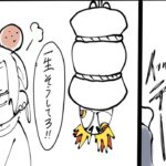 【鬼滅の刃漫画】 子供の頃に戻る #187