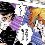 鬼滅の刃 190~194話 日本語 || Kimetsu no Yaiba Chapter 190~194 FULL JP