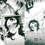 【鬼滅の刃漫画】 煉獄日記 2021 #105