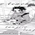 【鬼滅の刃漫画】 煉獄日記 2021 #112