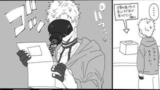 【鬼滅の刃漫画】 煉獄日記 2021 #125