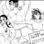 【鬼滅の刃漫画】 煉獄日記 2021 #126