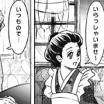 【鬼滅の刃漫画2021】かわいいかまぼこ隊 #2224