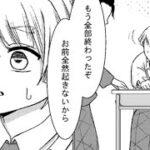 【鬼滅の刃漫画2021】かわいいかまぼこ隊 #2241