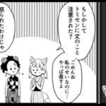 【鬼滅の刃漫画2021】かわいいかまぼこ隊 #2349