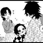 【鬼滅の刃漫画2021】かわいいかまぼこ隊 #2350