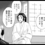 【鬼滅の刃漫画2021】かわいいかまぼこ隊 #2372