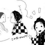 【鬼滅の刃漫画2021】かわいいかまぼこ隊 #2428