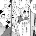 【鬼滅の刃漫画】 煉獄日記 2021 #30