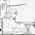 【鬼滅の刃漫画】 煉獄日記 2021 #36
