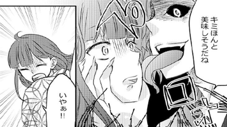【鬼滅の刃漫画】 煉獄日記 2021 #73
