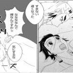 【鬼滅の刃漫画】 煉獄日記 2021 #77