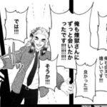 【鬼滅の刃漫画】かわいいかまぼこ隊 2021#1902
