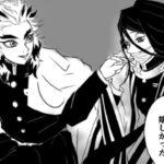 【鬼滅の刃漫画】かわいいかまぼこ隊 2021#1905