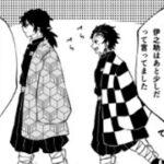 【鬼滅の刃漫画】かわいいかまぼこ隊 2021#1909