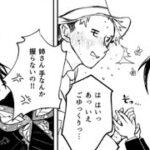 【鬼滅の刃漫画】かわいいかまぼこ隊 2021#1948