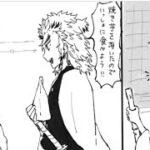 【鬼滅の刃漫画】かわいいかまぼこ隊 2021#1950