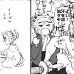 【鬼滅の刃漫画】かわいいかまぼこ隊 2021#1967