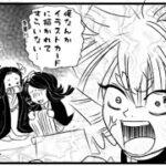 【鬼滅の刃漫画】かわいいかまぼこ隊 2021#1997