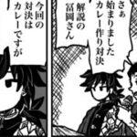 【鬼滅の刃漫画】かわいいかまぼこ隊 2021#1998