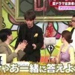 クイズ!ドレミファドン 2021年6月28日 夏ドラマ豪華俳優陣がアニメイントロで激突SP LIVE HD
