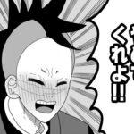 【鬼滅の刃漫画】かまぼこ軍隊はかわいくて面白いです [238]