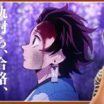 鬼滅の刃 第5話 アニメリアクション Demon Slayer Episode 5 Anime Reaction 原作未読 初見反応