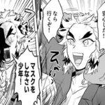 【鬼滅の刃漫画】悪魔の素敵な日記 #59