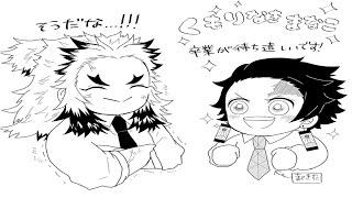 【鬼滅の刃漫画】悪魔の素敵な日記 #62
